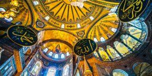 Hagia Sophia - Gilan Jewellery